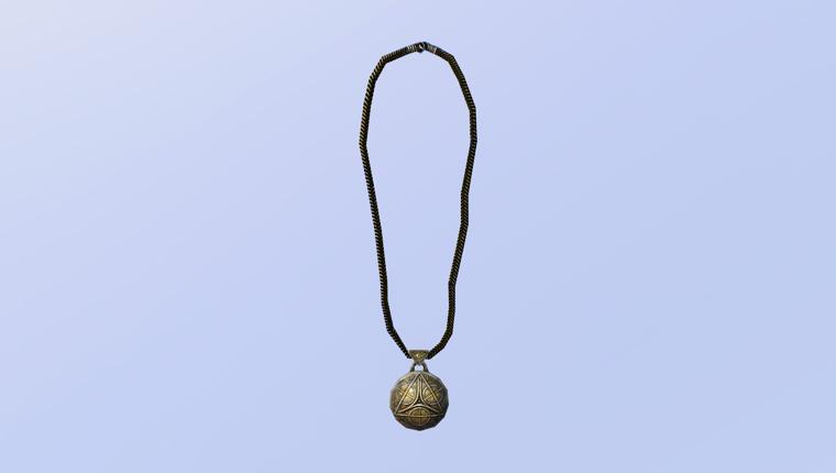 ジュリアノスのアミュレット(Amulet of Julianos)