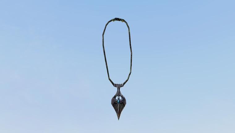 キナレスのアミュレット(Amulet of Kynareth)