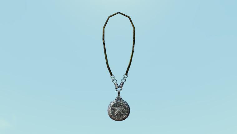ゼニタールのアミュレット(Amulet of Zenithar)